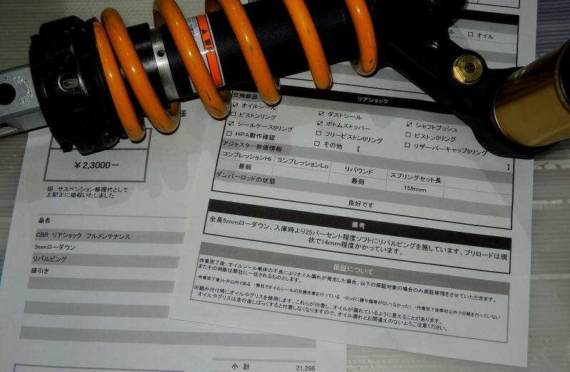 DSCN5494.jpg