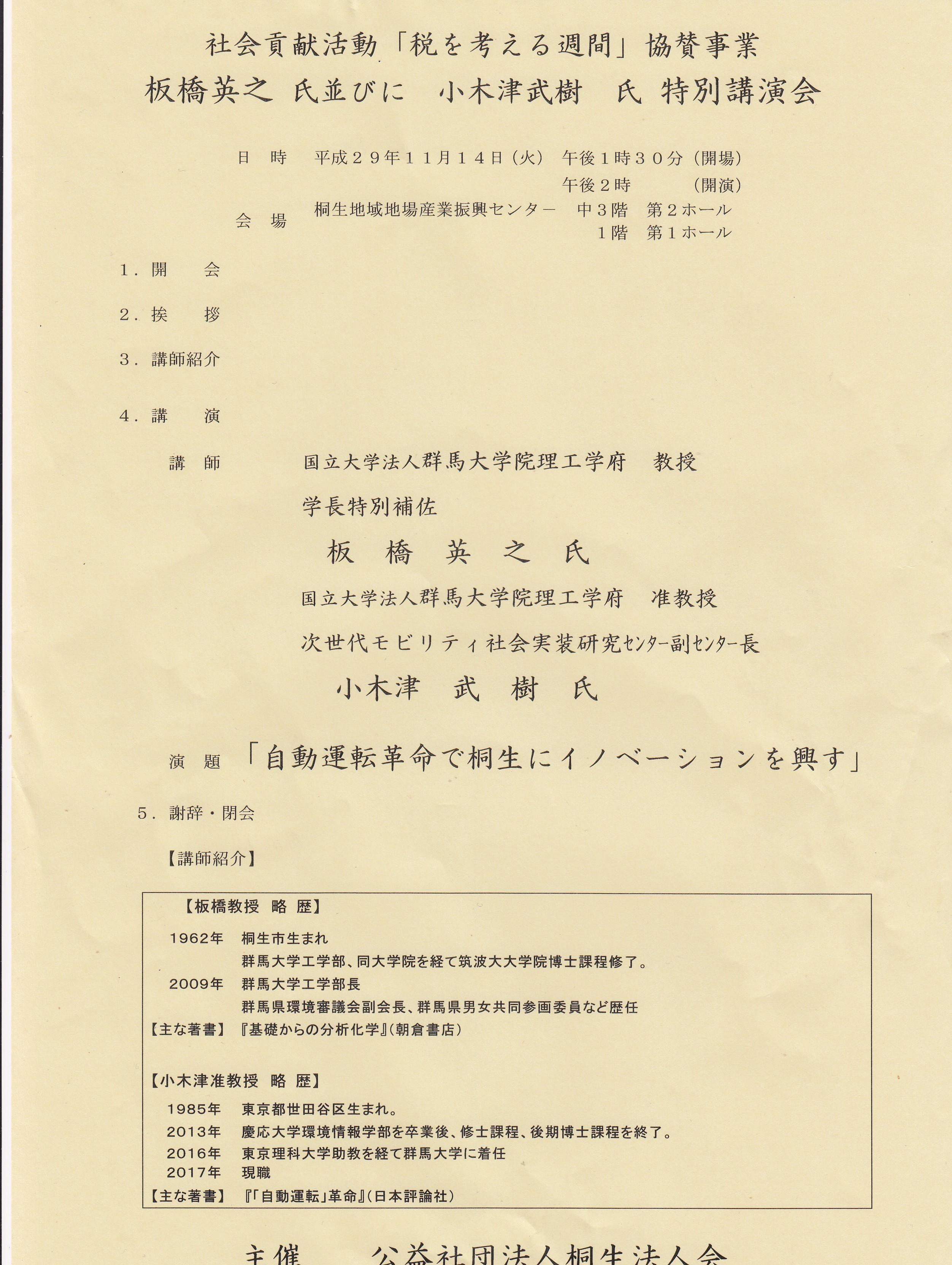 IMG_20171115_0001.jpg