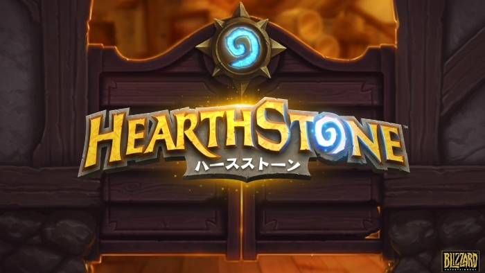 Hearthstone_1.jpg
