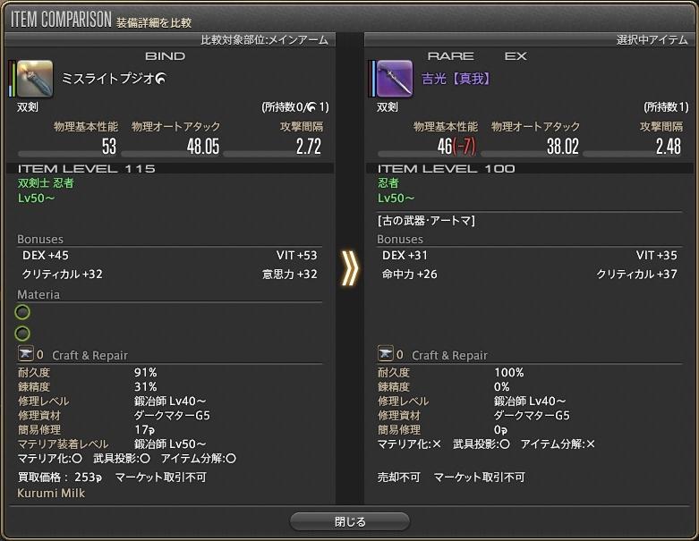 ff14_4_2.jpg
