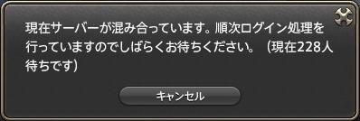 ff14_50.jpg