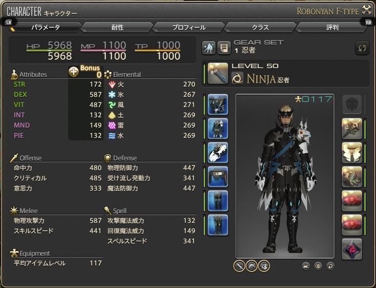 ffxiv_28.jpg