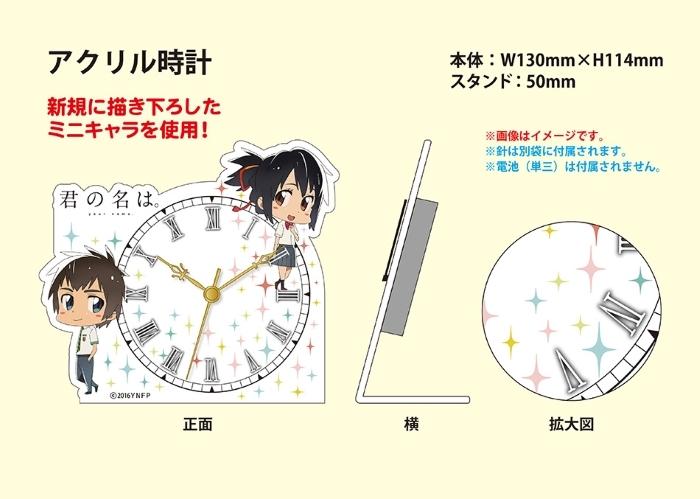 item-watch.jpg