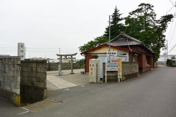田茂井熊野神社①
