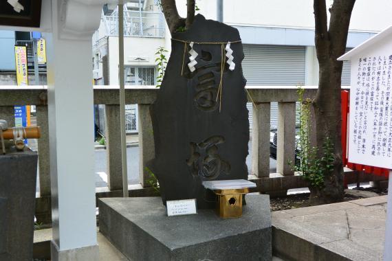 椙森神社③