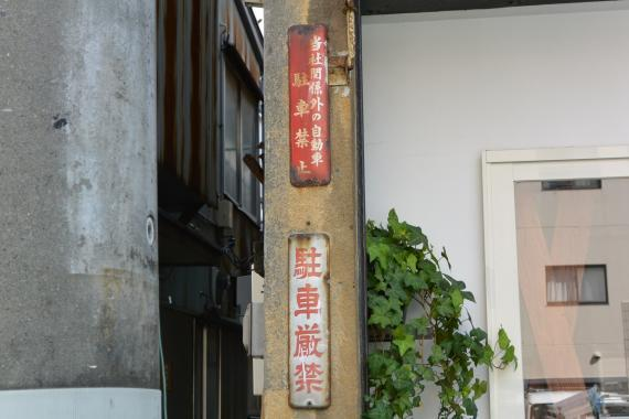 佐竹商店街②