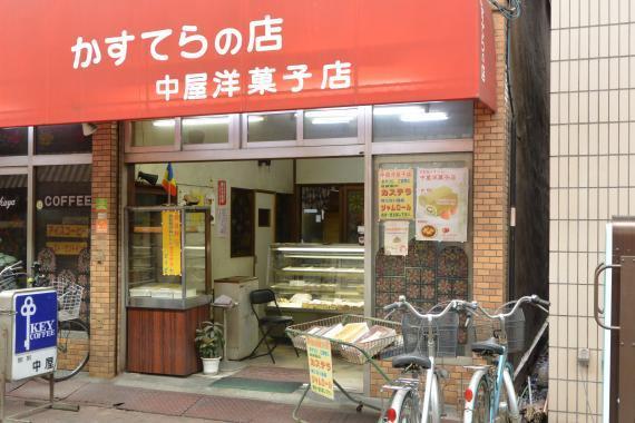 佐竹商店街⑦