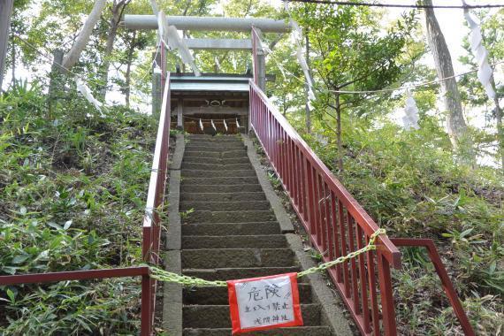 富士浅間神社④