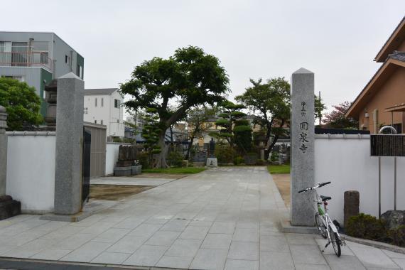 加平・円泉寺①