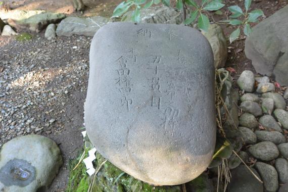 越ケ谷久伊豆神社⑥