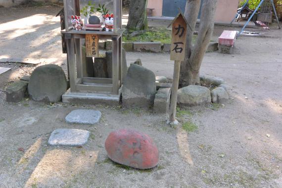 大沢香取神社④