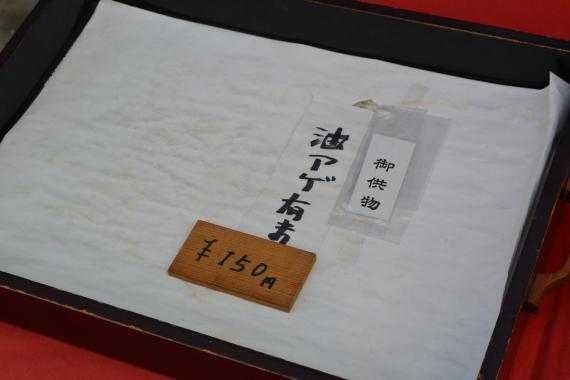 穴守稲荷神社④