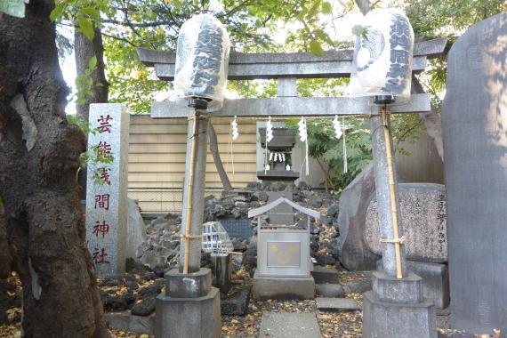 花園神社⑧