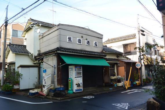 熊田酒店①