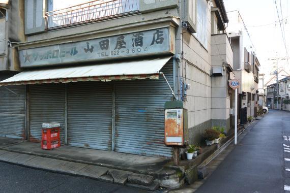 山田屋酒店⑦