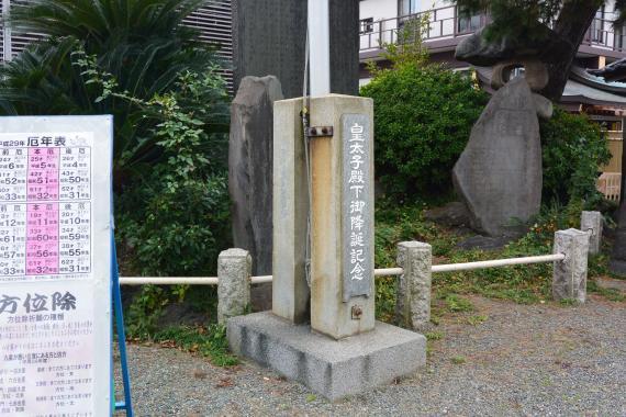 羽田神社②
