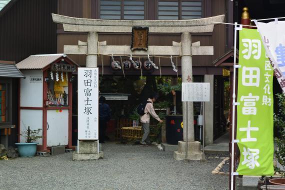 羽田神社⑤