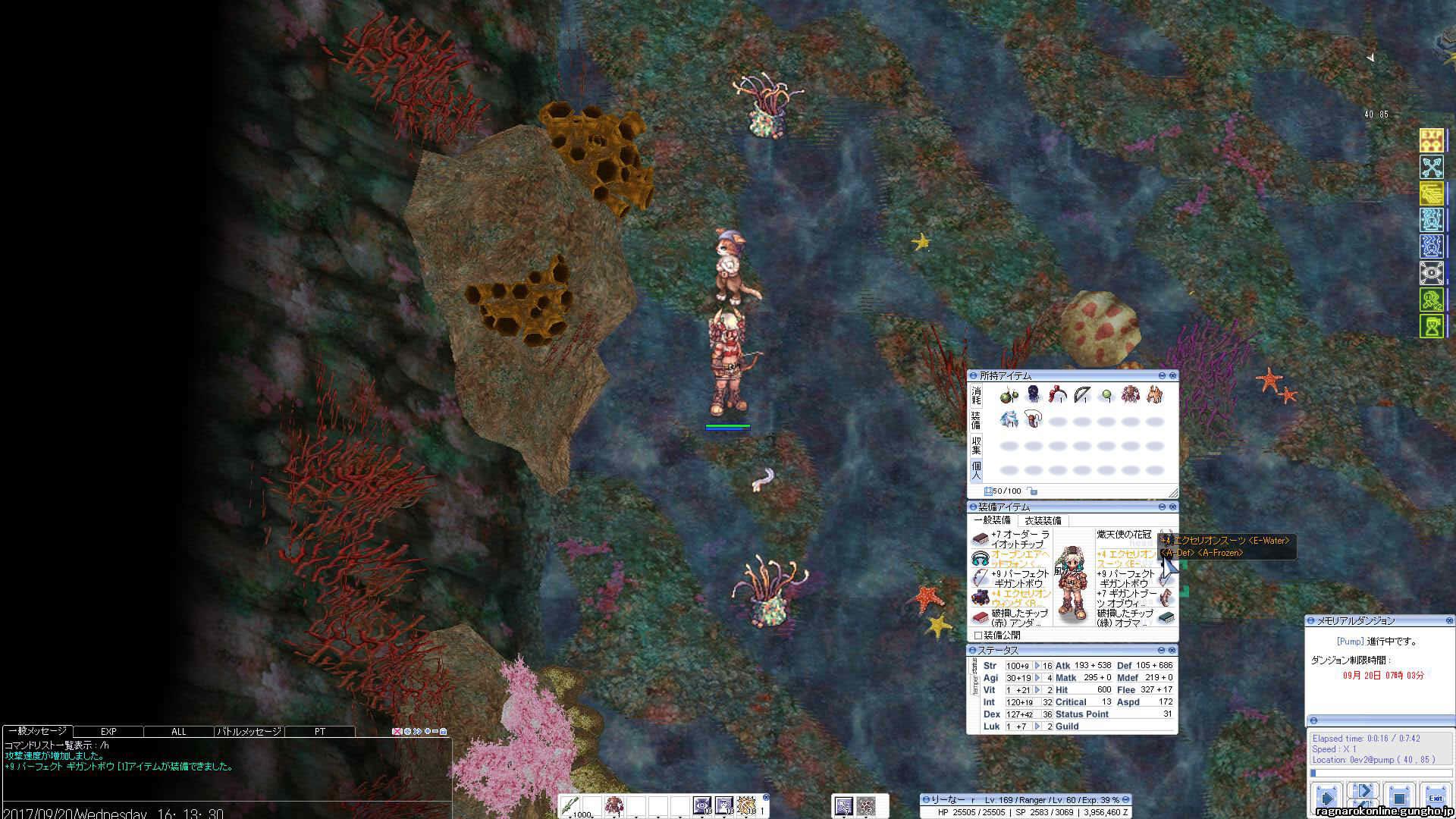 screen088.jpg