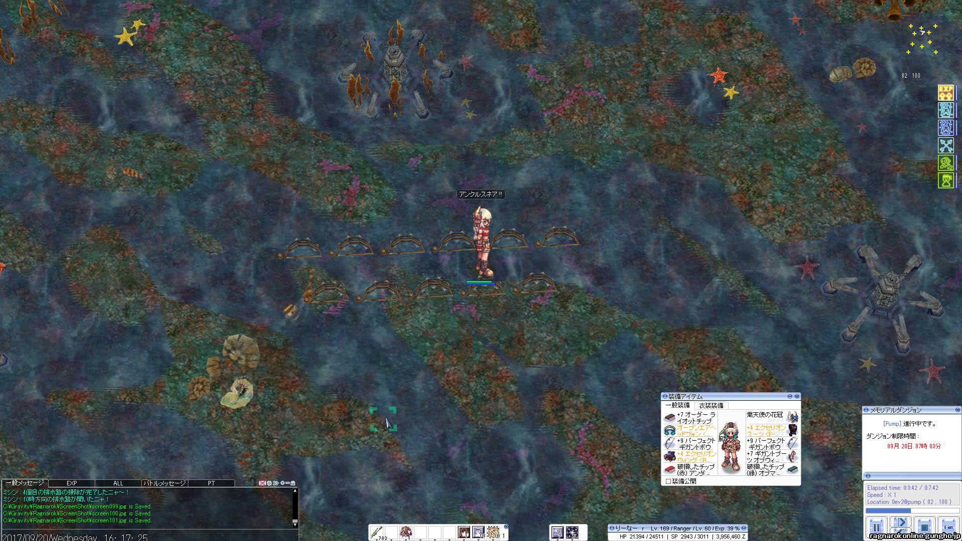 screen102.jpg