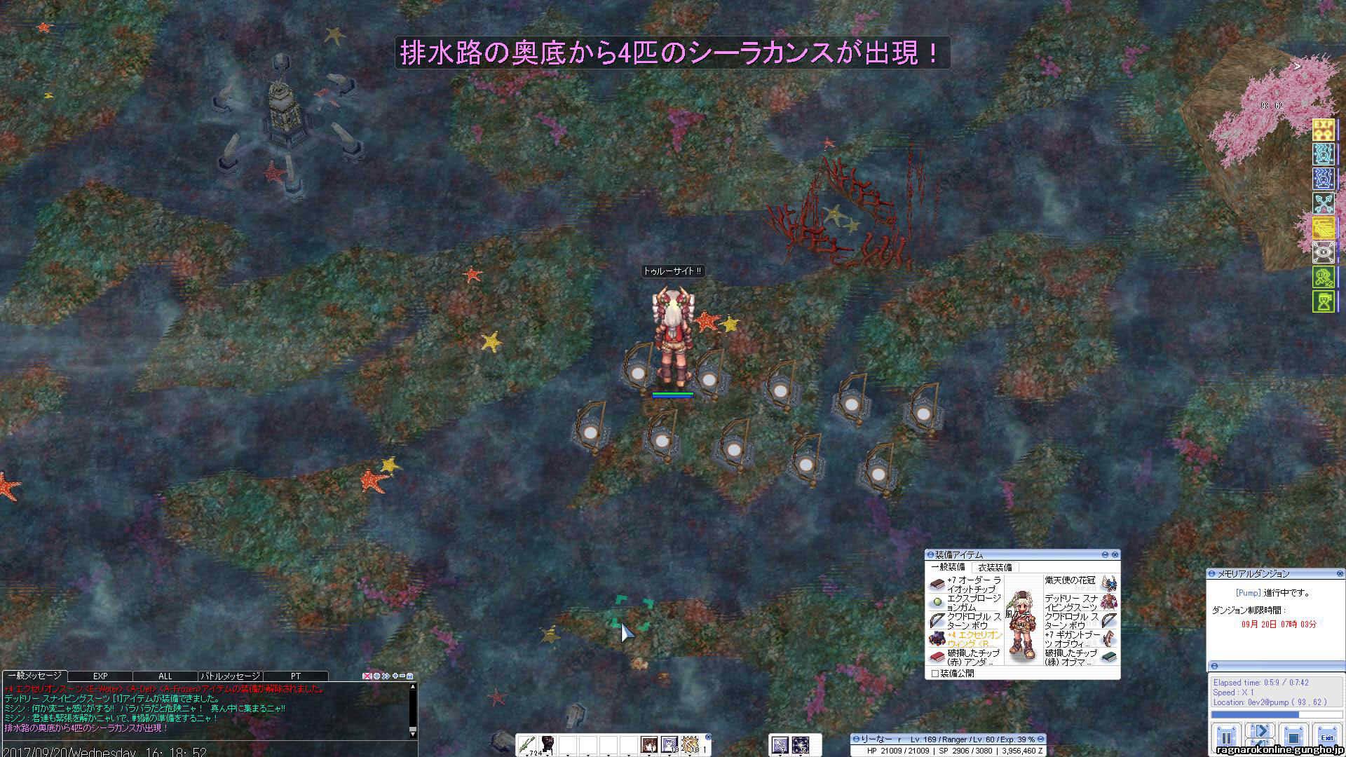 screen110.jpg