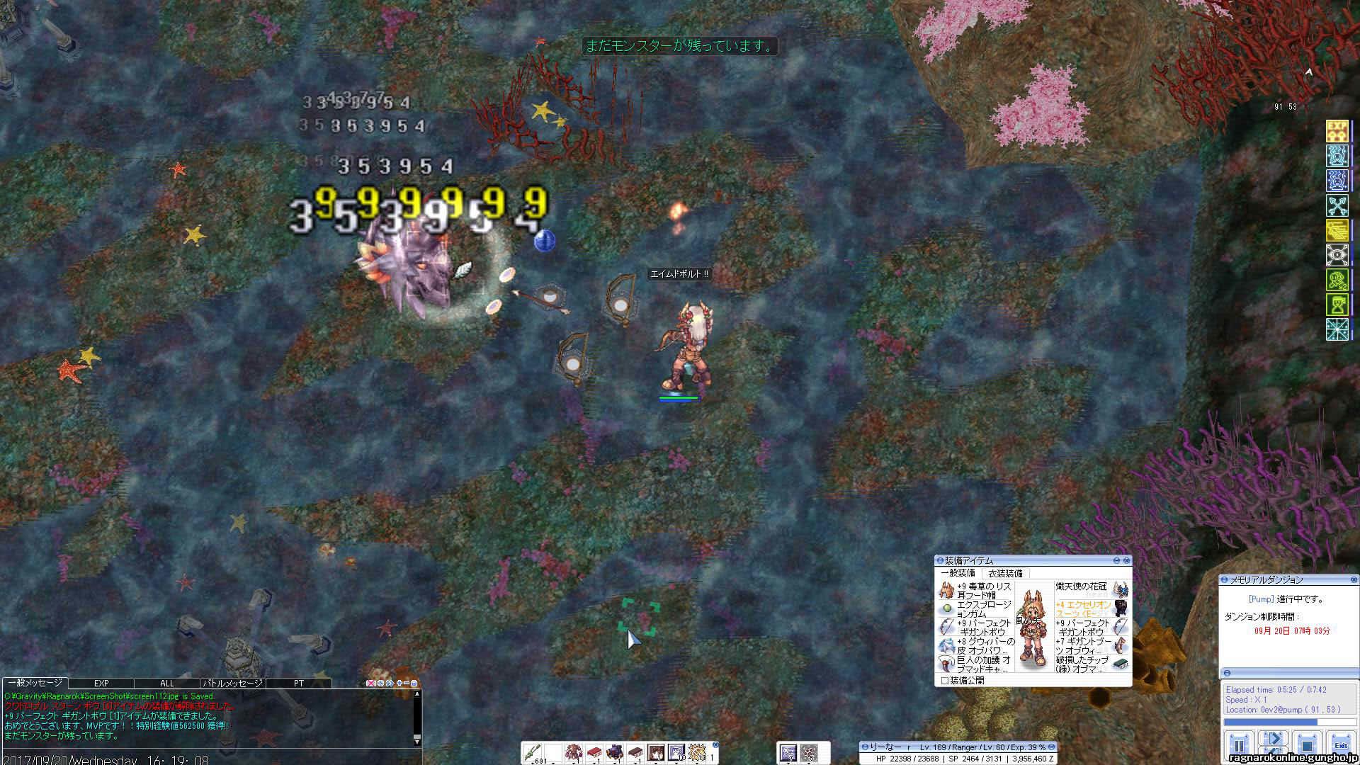 screen113.jpg