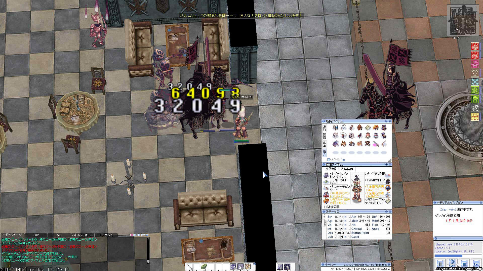 screen149.jpg