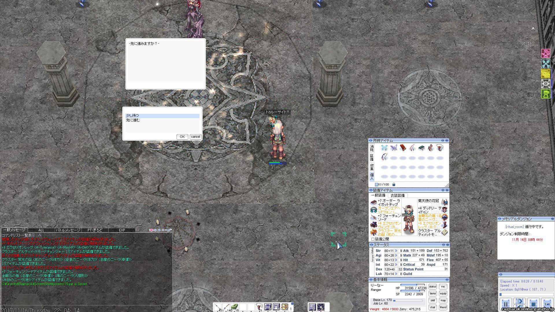 screen176.jpg