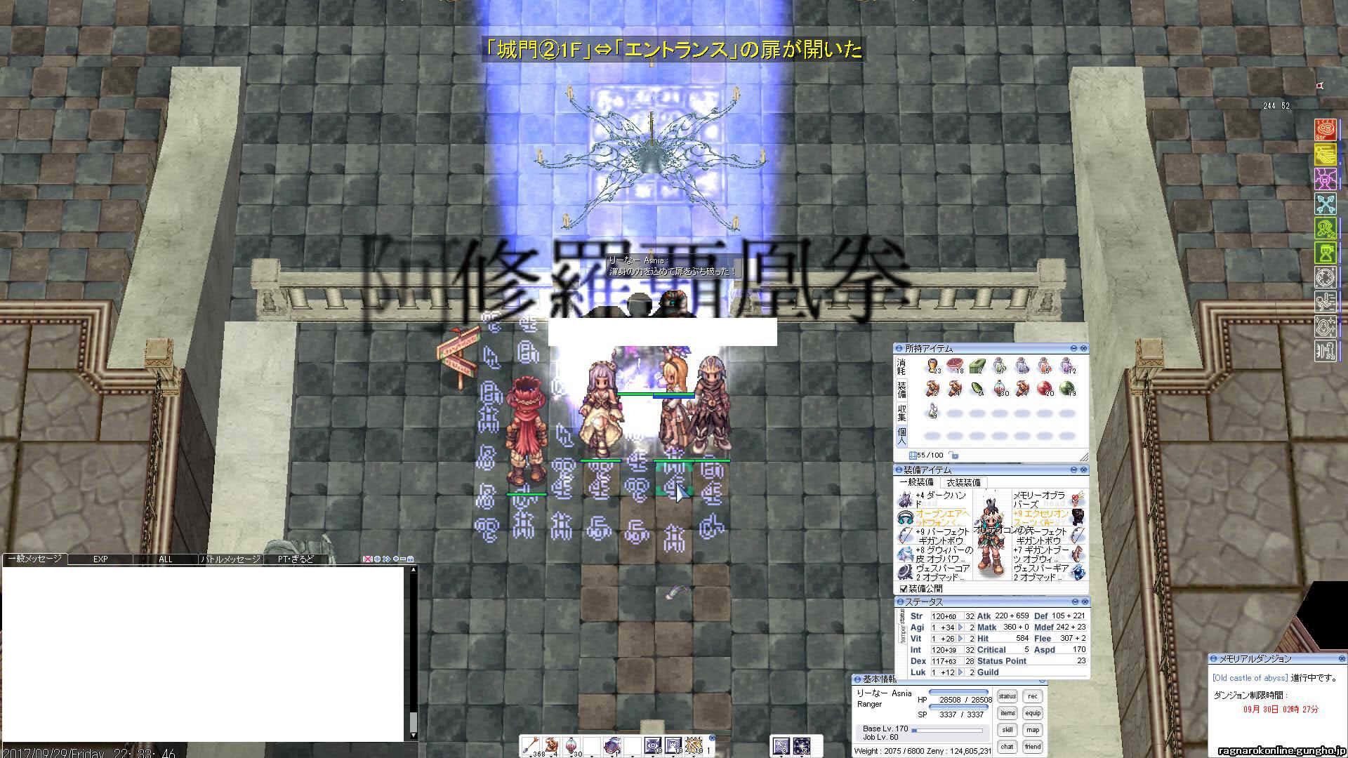 screenIdavoll1017.jpg