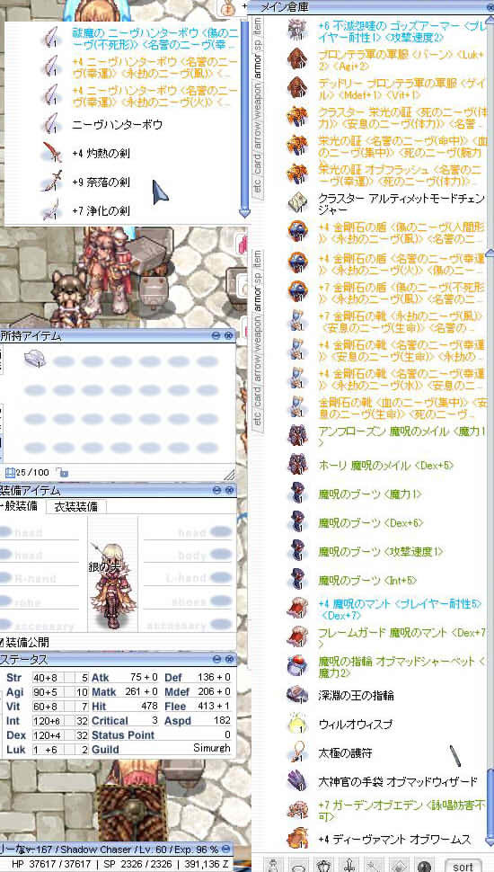 screenIdavoll1540.jpg