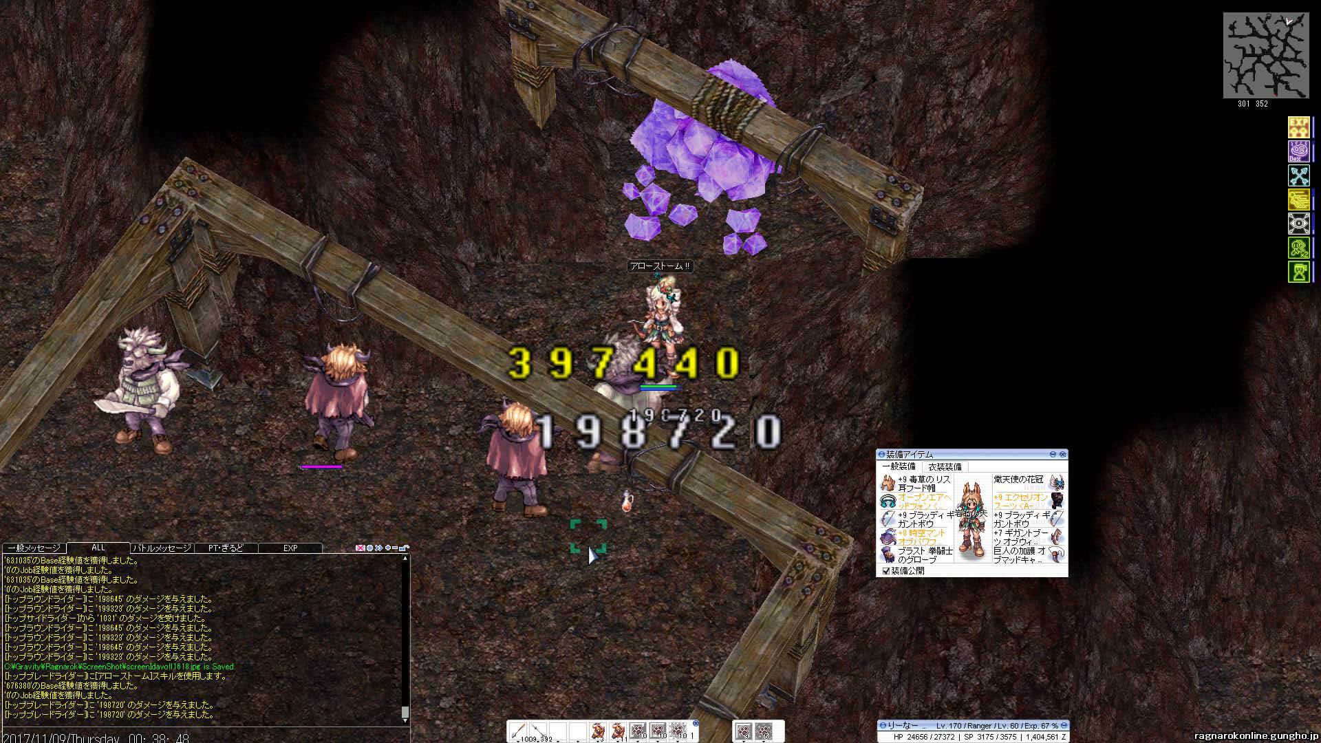 screenIdavoll1619.jpg