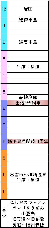 269v.jpg