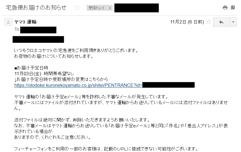 2017-11-08_094658m.jpg