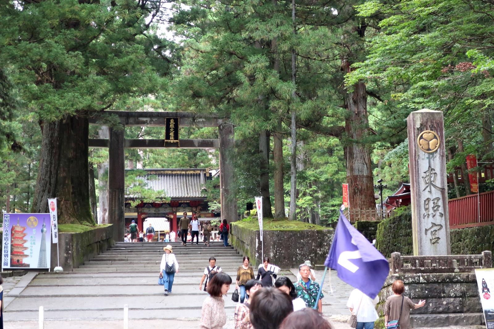 Toshogu sandou