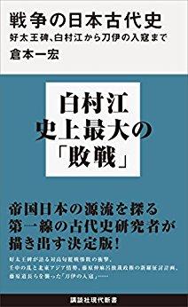 senso_no_kodaishi.jpg