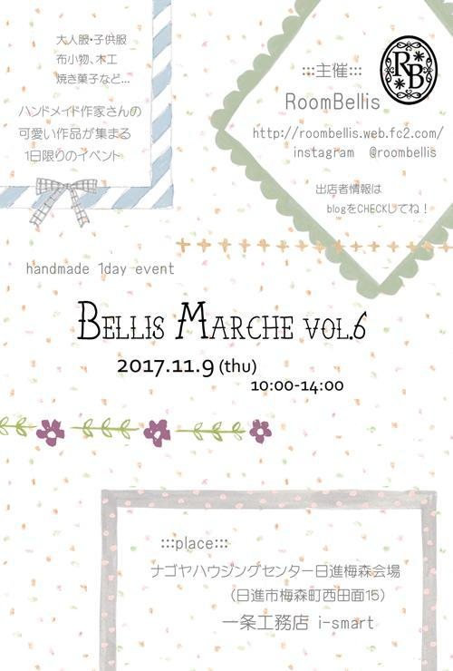 BellisMarche6.jpg