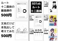 T122oshinagaki00