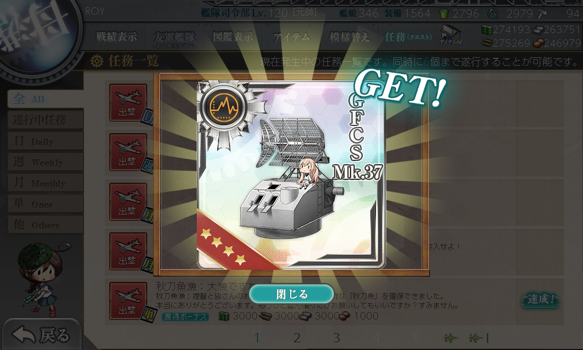 GFCSMk37(任務)