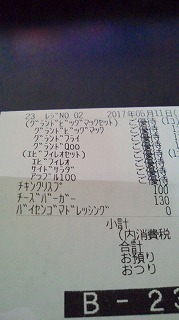 NEC_1275.jpg