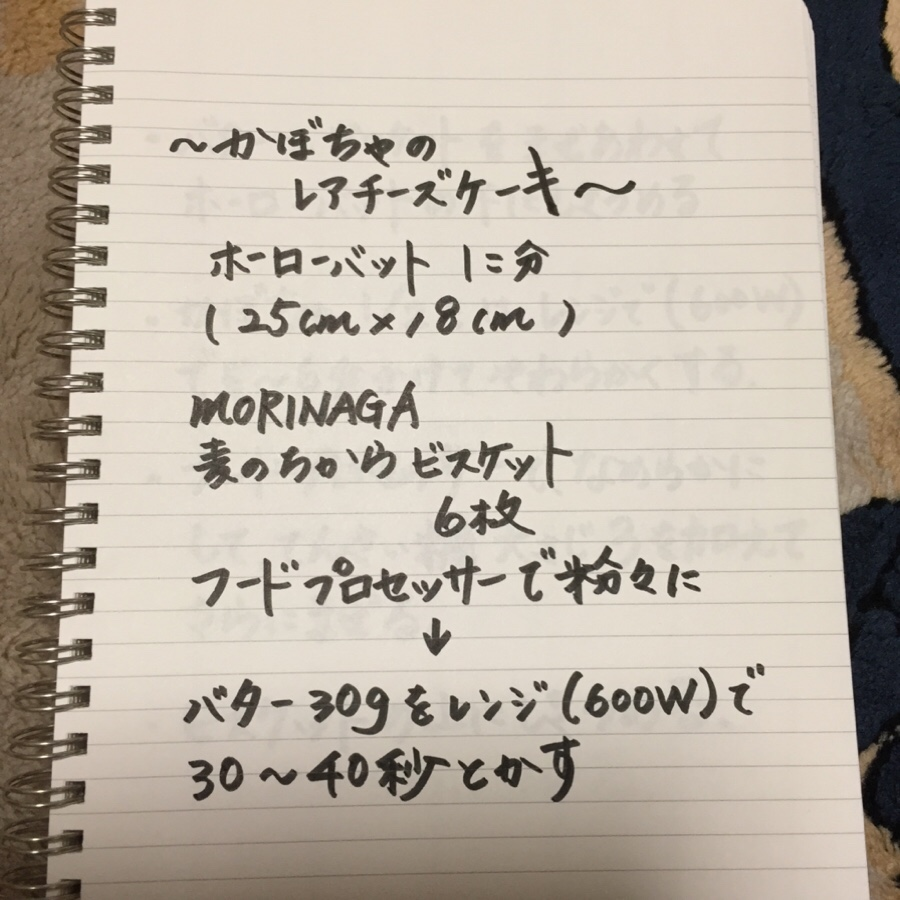 fc2blog_201710172208279bf.jpg