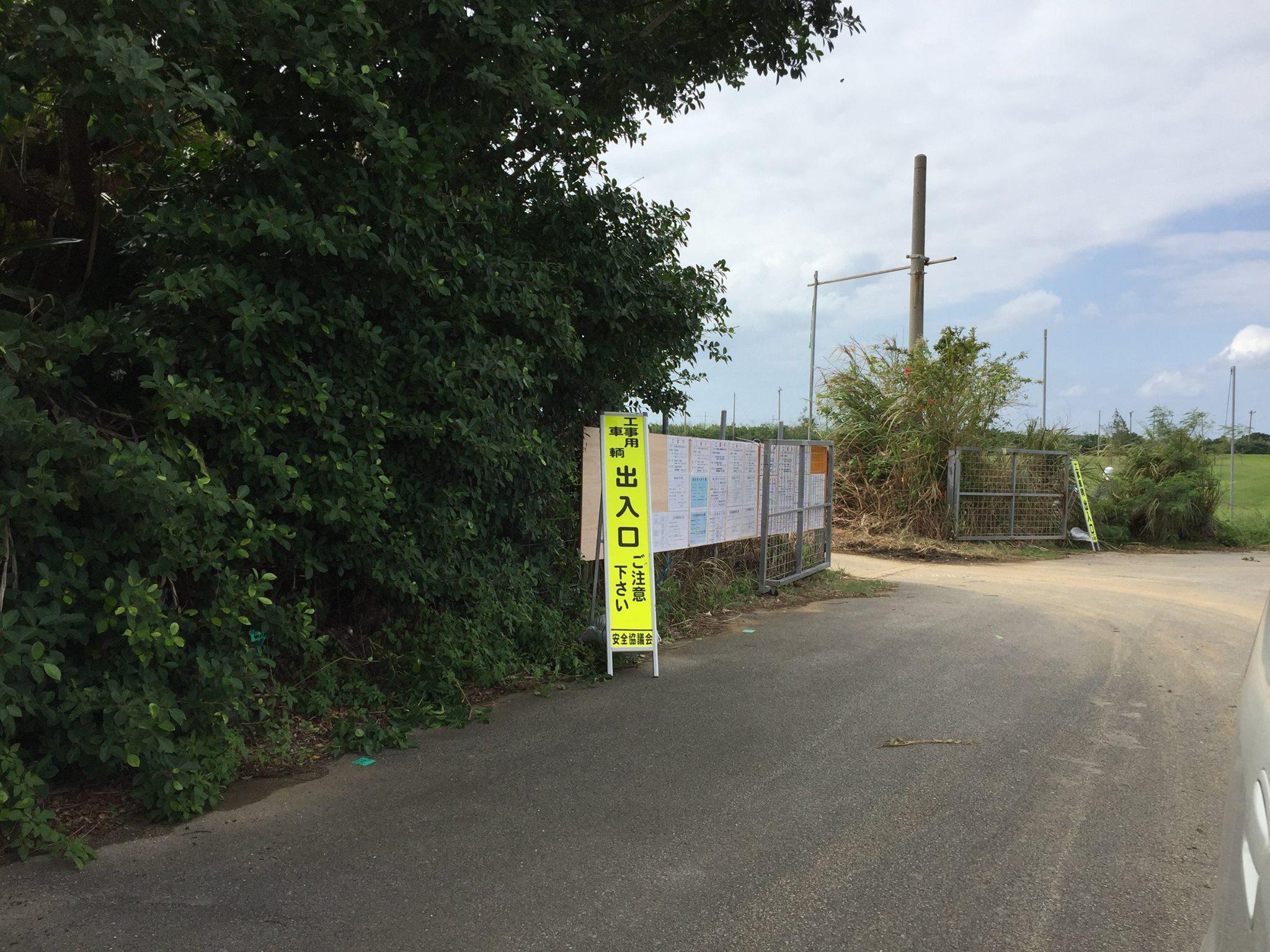 千代田カントリー工事入り口03