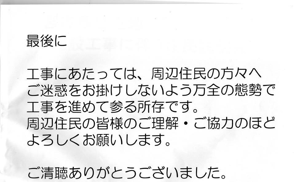 IMG_1950[1]