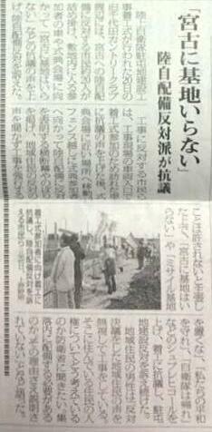 miyakomainichi2017 11213