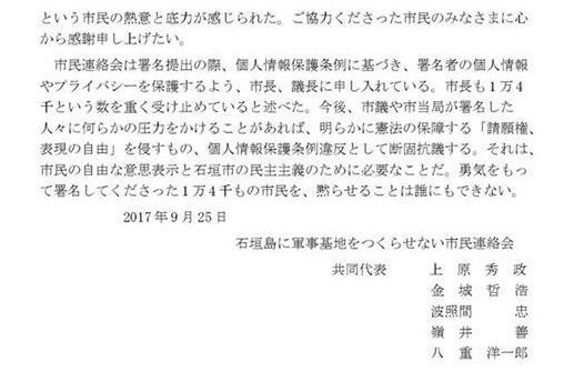 seimei020202.jpg