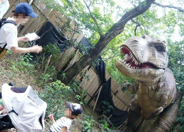ディノアドベンチャー:9ティラノサウルス3