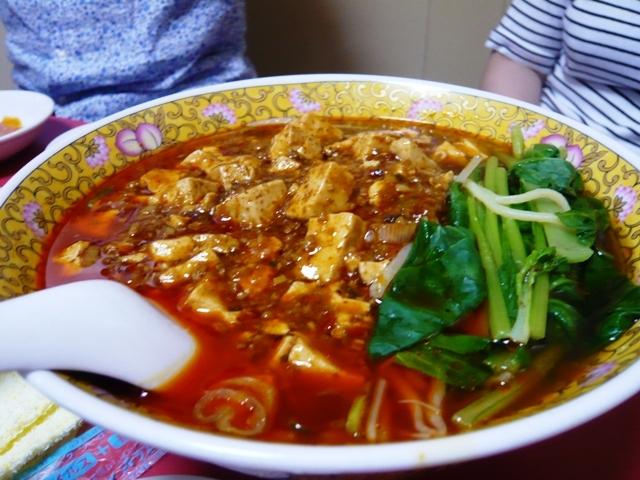 四川:麻婆麺