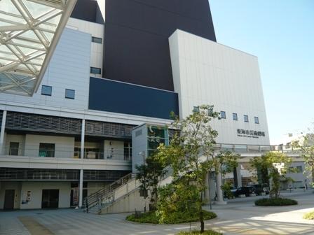 太田川駅前:東海市芸術劇場