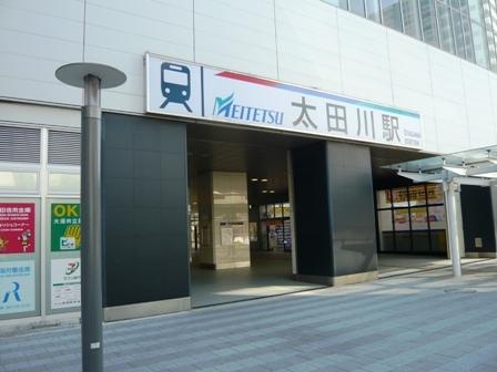 太田川駅前1