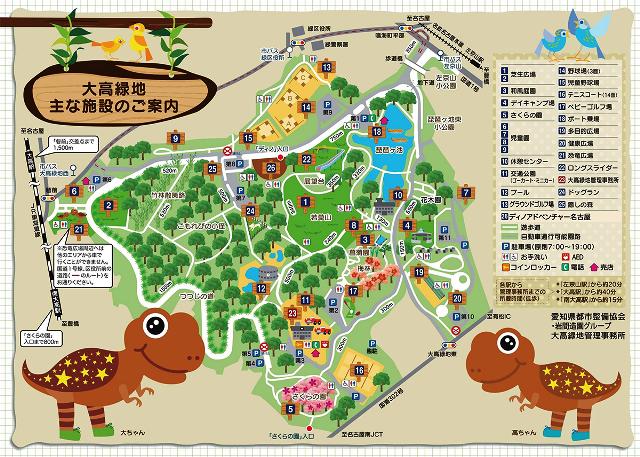 odaka-parkmap.png