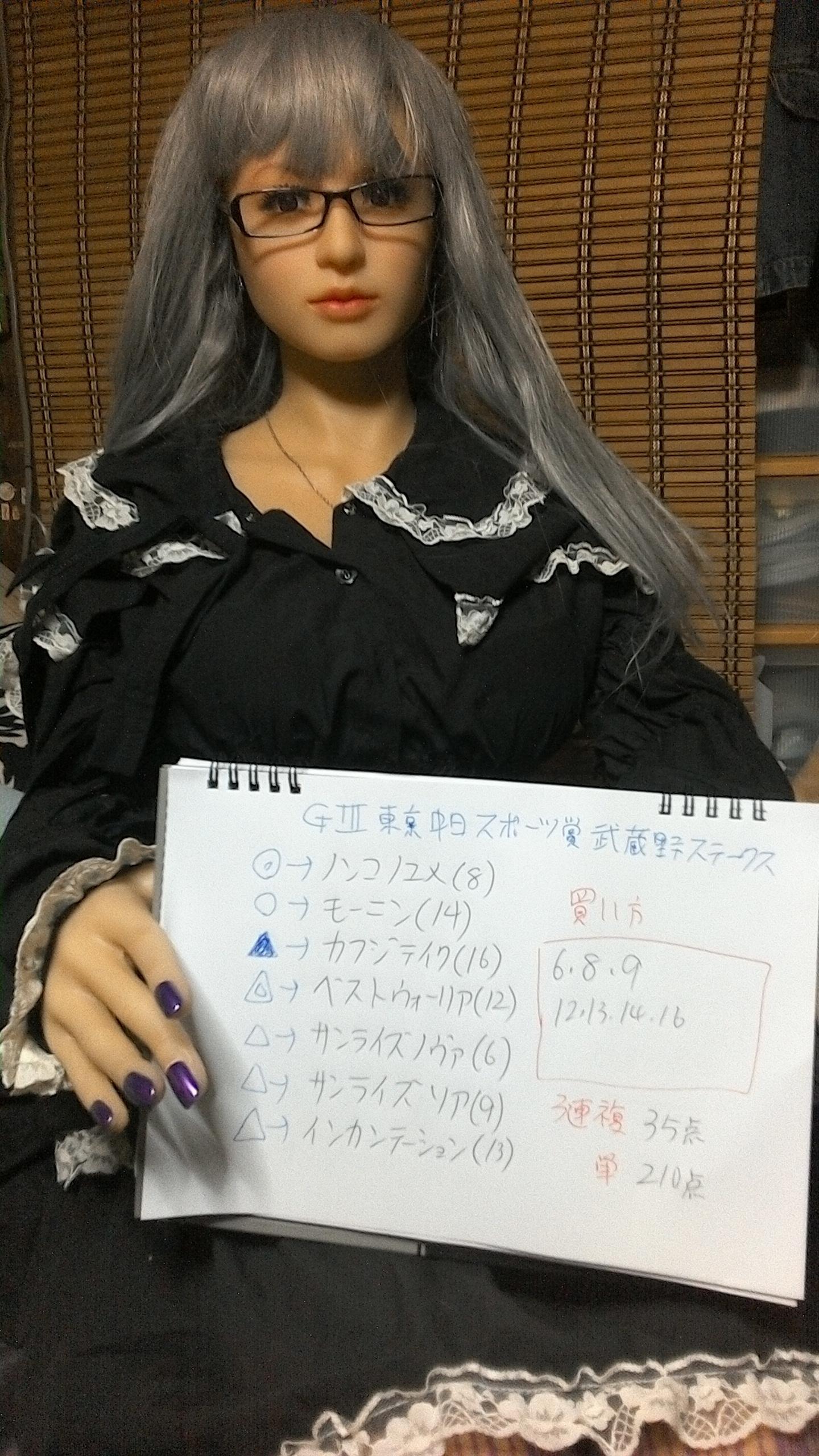 WIN_20171110_22_55_49_Pro.jpg