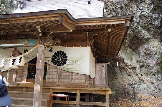 中ノ嶽神社